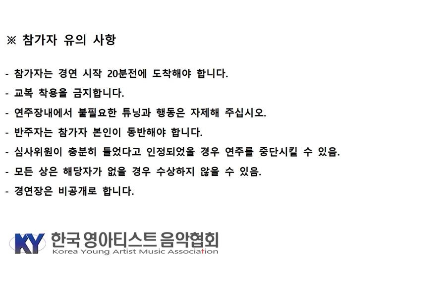 20회 예음 sea 세부시간006.jpg